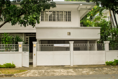 Dasmarinas Village House For Rent Front View 1