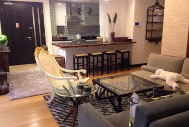 1BR Condo For Sale One Serendra, Taguig City