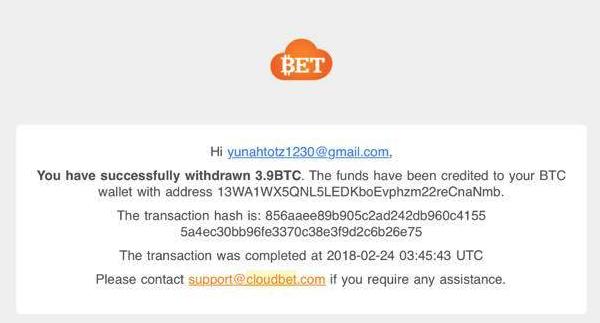 Arnel Ordonio Bitcoin 3rd Wallet Address